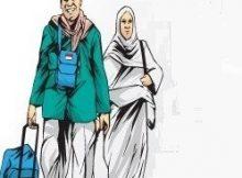 Keberangkatan Haji